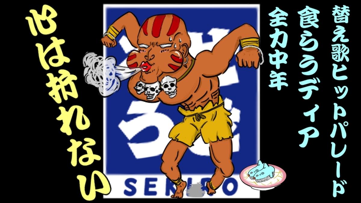 SEKIRO初見実況プレ