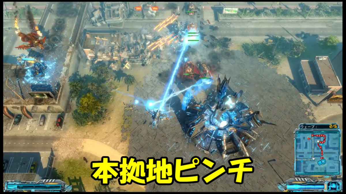 PS Plus 5月 フリープレイ② X-Morph:Defense