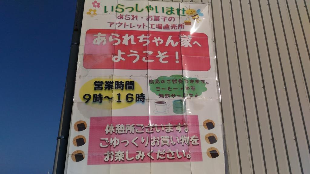 f:id:uminotabi7:20161021211005j:plain