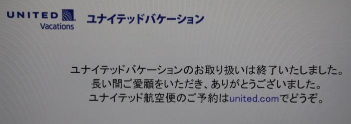 f:id:uminotabi7:20170401204801j:plain