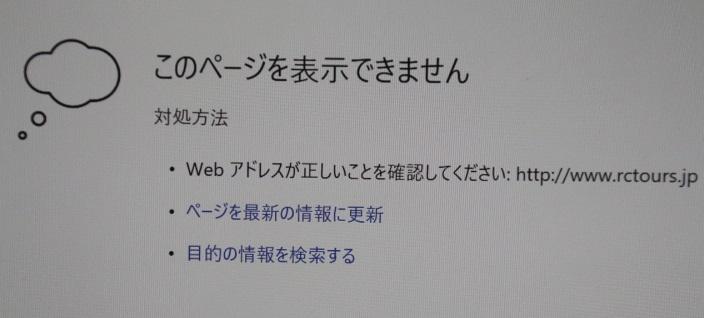 f:id:uminotabi7:20170401204843j:plain