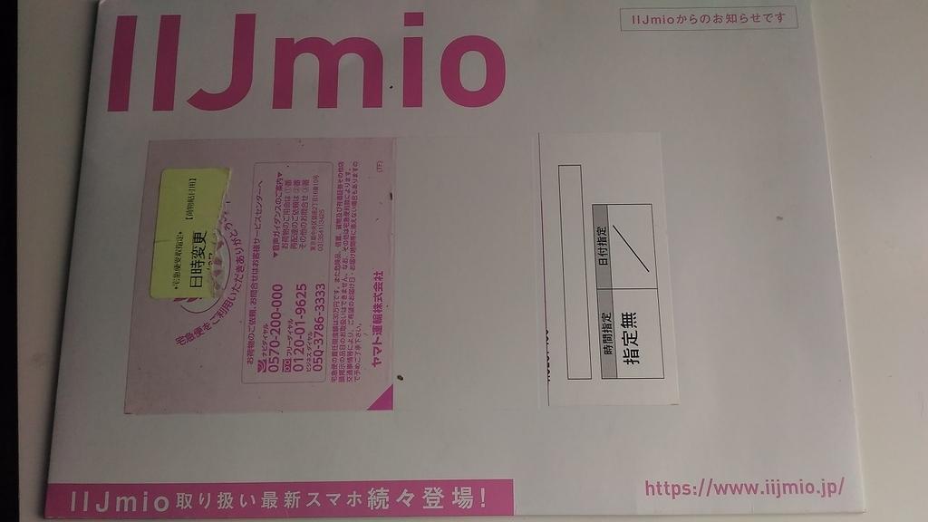 f:id:uminotabi7:20181108195300j:plain