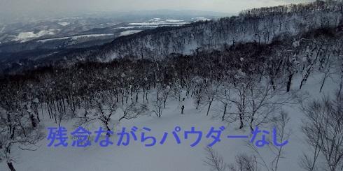 f:id:uminotabi7:20190302074815j:plain