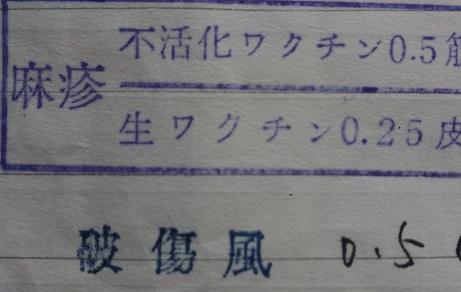 f:id:uminotabi7:20210421121715j:plain