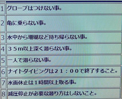 f:id:uminotabi7:20210529071826j:plain