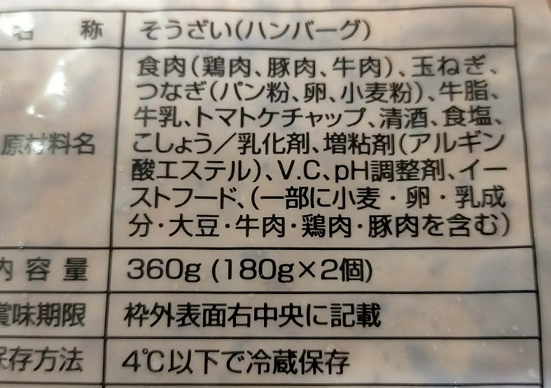 f:id:uminotabi7:20210617103611j:plain