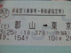 f:id:uminotabi7:20210629085616j:plain