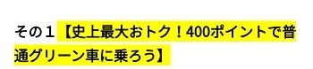 f:id:uminotabi7:20210713115236j:plain