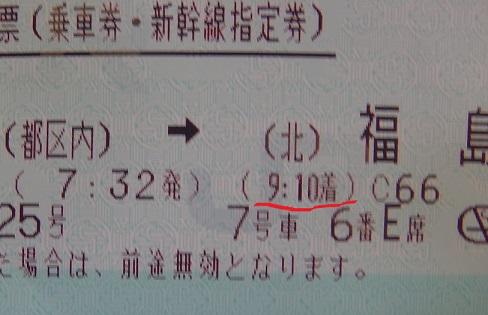 f:id:uminotabi7:20210816194937j:plain