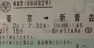 f:id:uminotabi7:20210822082507j:plain