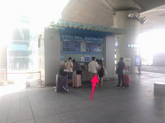 仁川国際空港4番出口横のチケット売り場