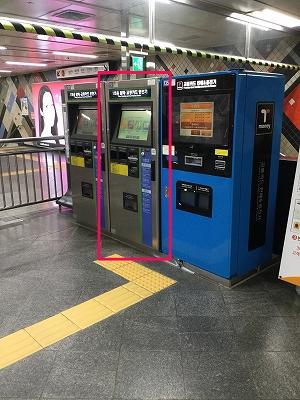 T-moneyをチャージする機械