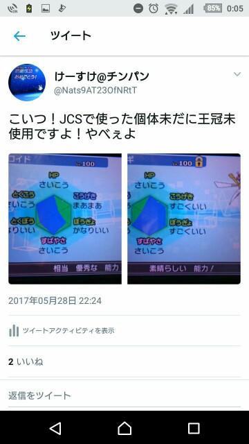 f:id:umisukeisuke:20170803135616j:image