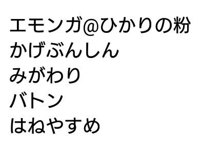 f:id:umisukeisuke:20171108005922j:image