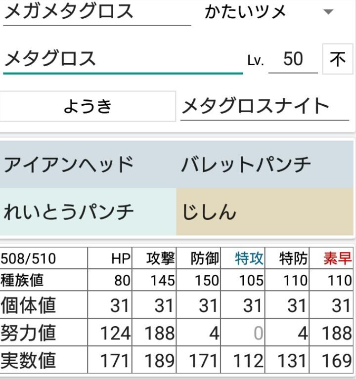 f:id:umisukeisuke:20180528220526j:image