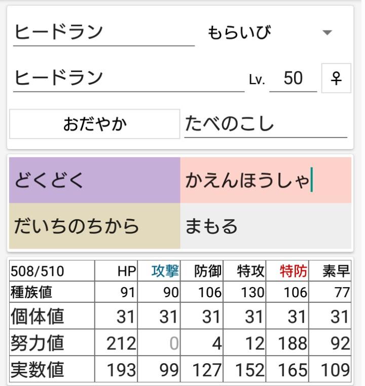 f:id:umisukeisuke:20180529230208j:image