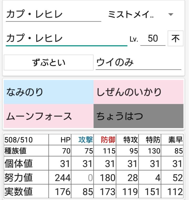 f:id:umisukeisuke:20180529231559j:image