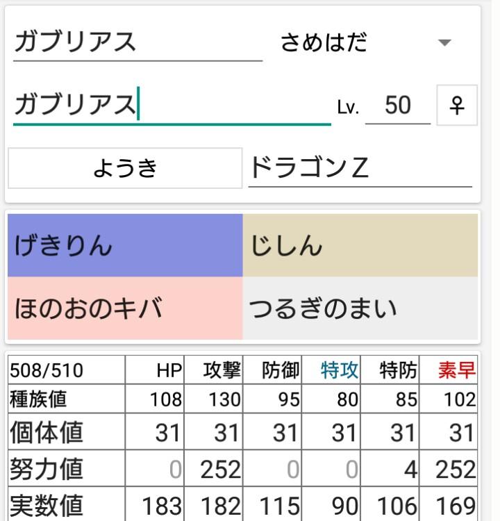 f:id:umisukeisuke:20180605073941j:image