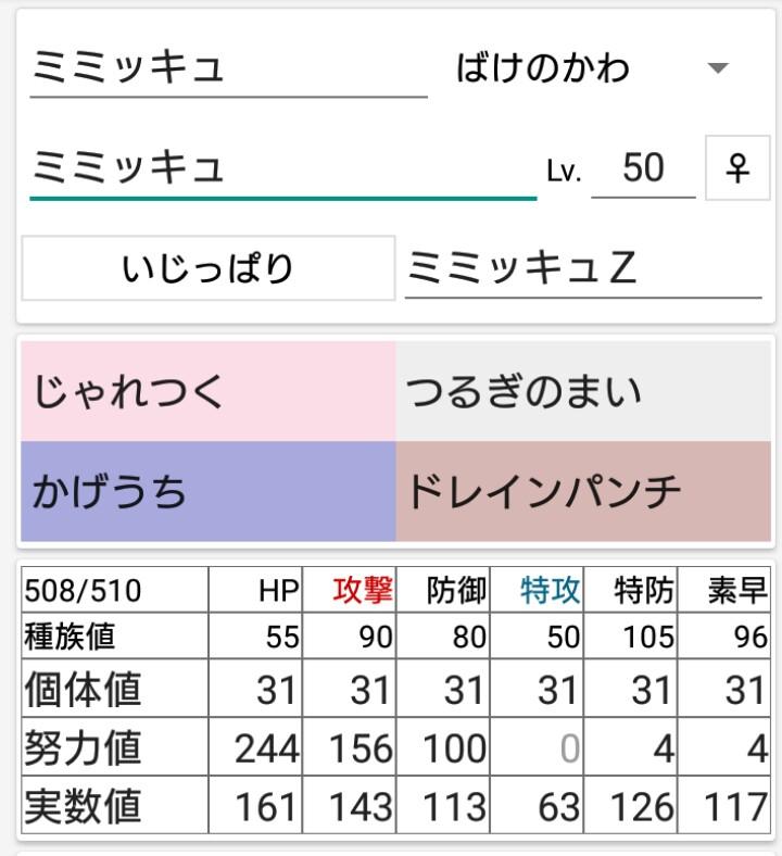 f:id:umisukeisuke:20180605075303j:image