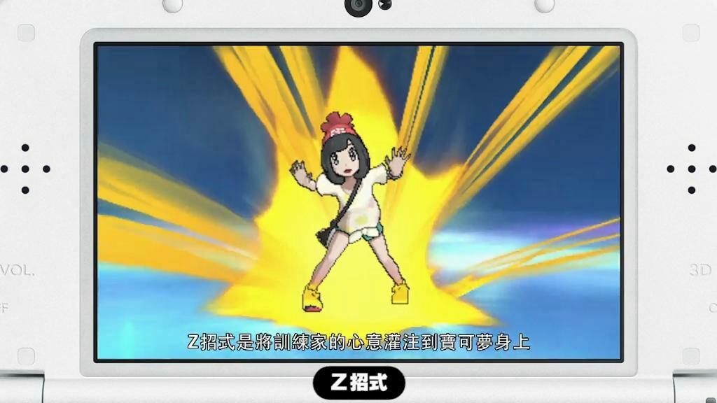 f:id:umisukeisuke:20180607233256j:image