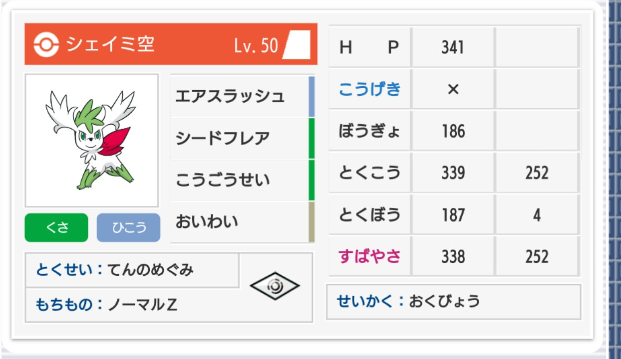 f:id:umisukeisuke:20180804140021j:image