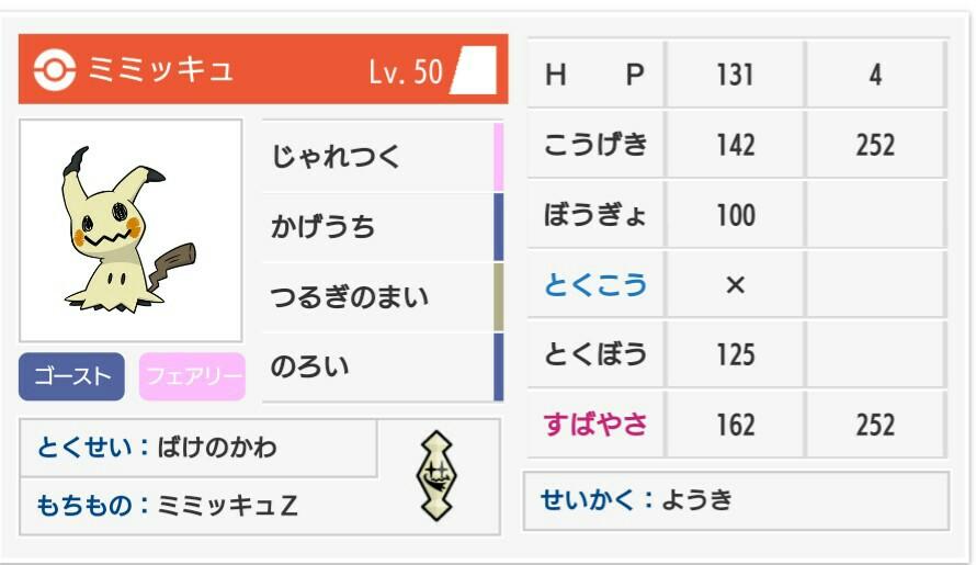 f:id:umisukeisuke:20181029073756j:plain
