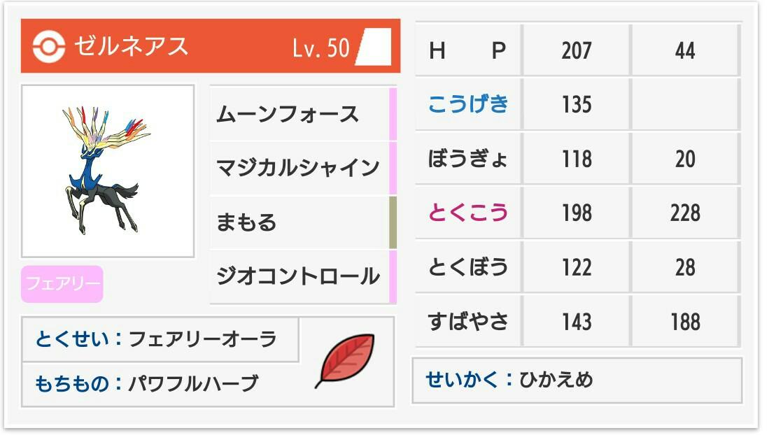 f:id:umisukeisuke:20181201175506j:plain