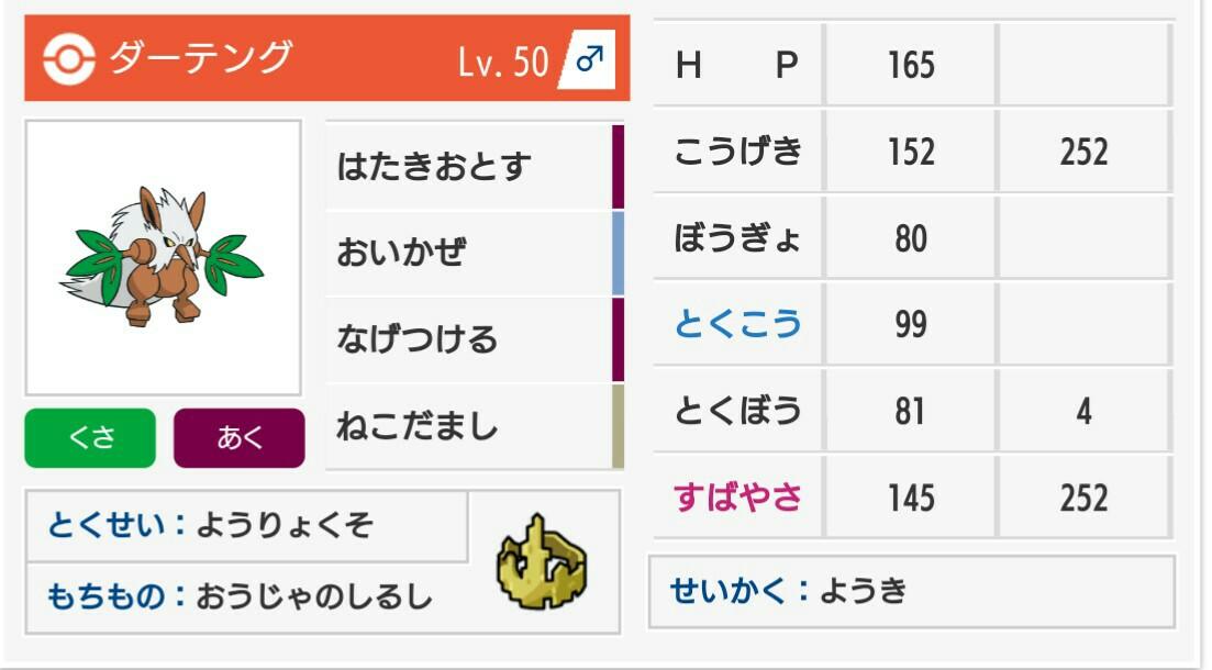 f:id:umisukeisuke:20181201181425j:plain