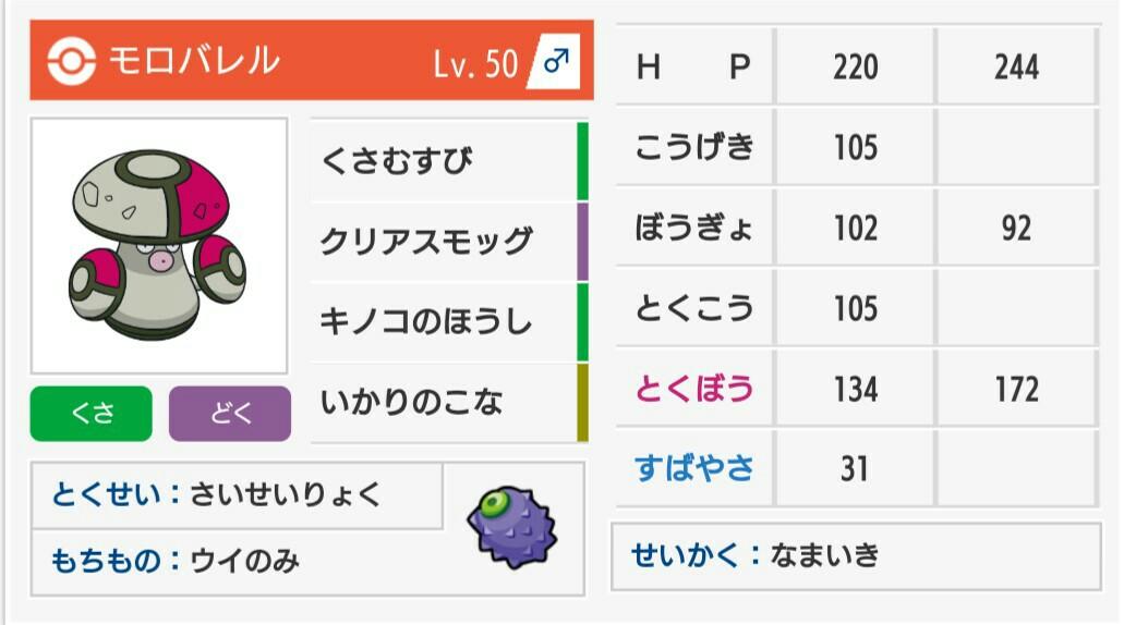 f:id:umisukeisuke:20181201183858j:plain