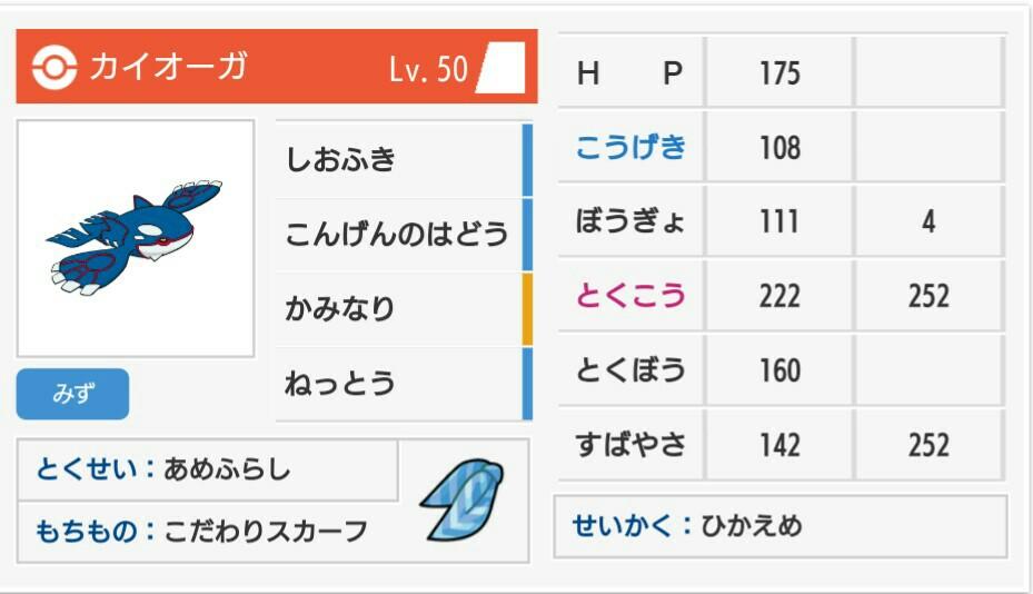 f:id:umisukeisuke:20181202143020j:plain