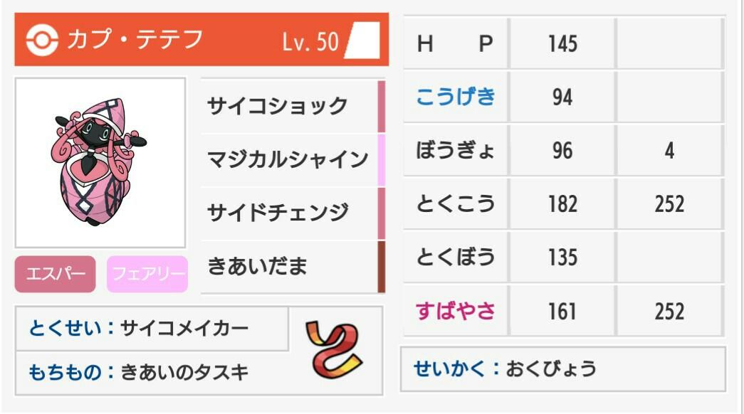 f:id:umisukeisuke:20181202143731j:plain