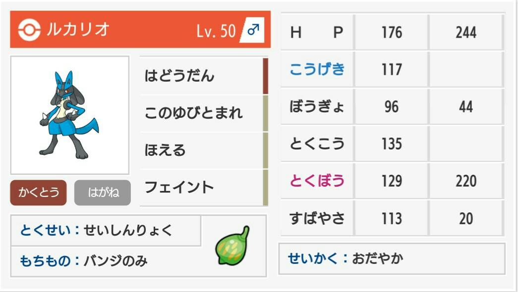 f:id:umisukeisuke:20181202144114j:plain