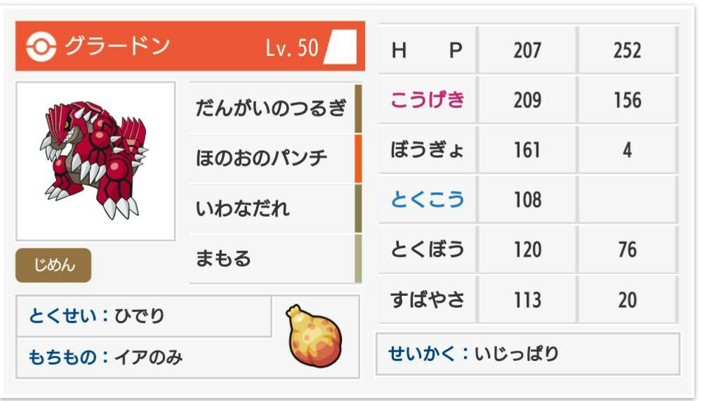 f:id:umisukeisuke:20181202145406j:plain