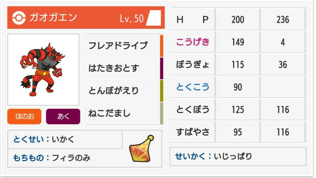 f:id:umisukeisuke:20181202151925j:plain
