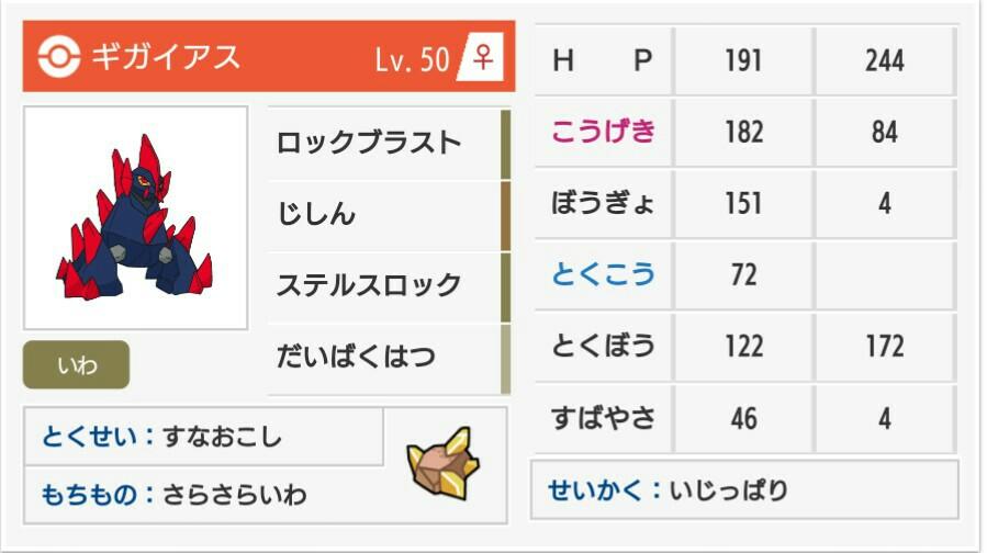 f:id:umisukeisuke:20190126015622j:image