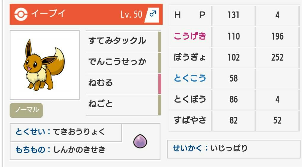 f:id:umisukeisuke:20190210204426j:image