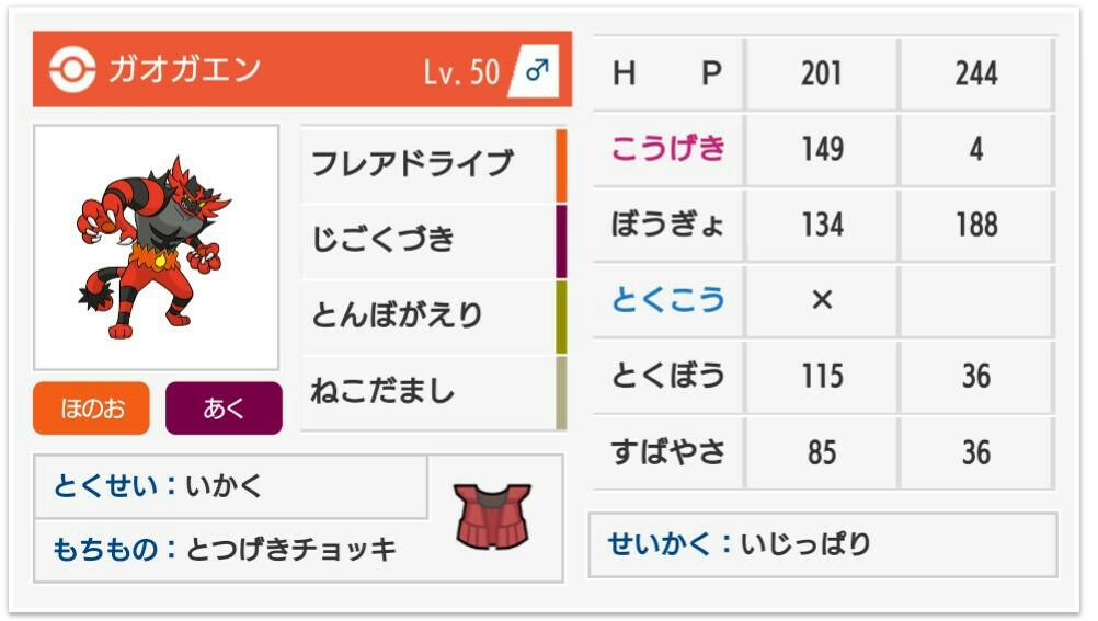 f:id:umisukeisuke:20190225143001j:image