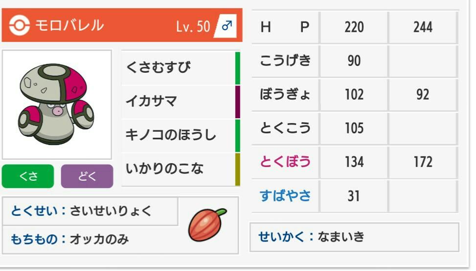 f:id:umisukeisuke:20190225143726j:image