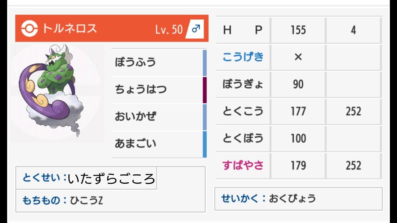 f:id:umisukeisuke:20190225201827j:image