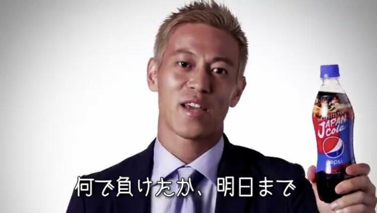 f:id:umisukeisuke:20190422011450j:image