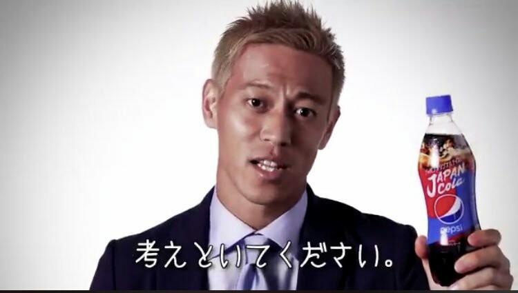 f:id:umisukeisuke:20190422011500j:image