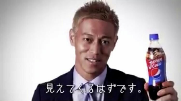 f:id:umisukeisuke:20190422011538j:image