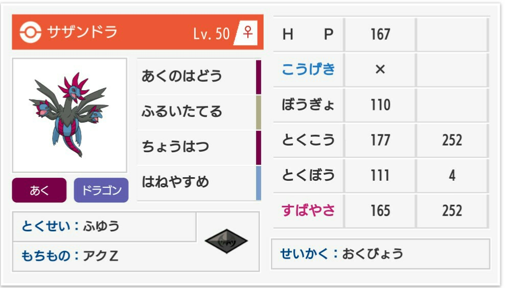 f:id:umisukeisuke:20190816010219j:image