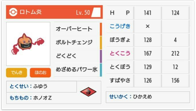 f:id:umisukeisuke:20190817041148j:image