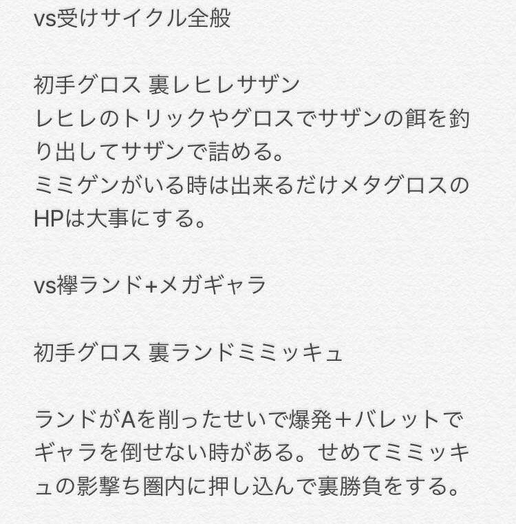 f:id:umisukeisuke:20190820152113j:image