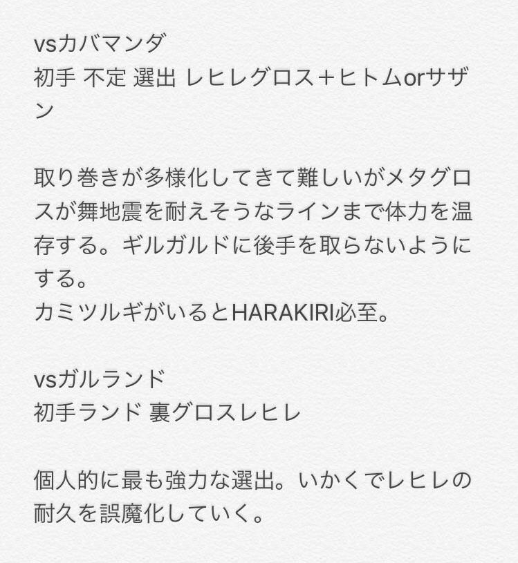 f:id:umisukeisuke:20190820152300j:image