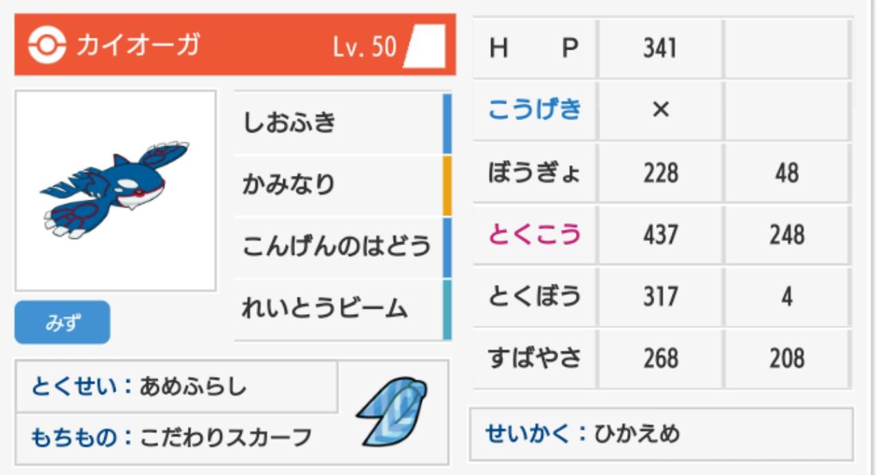 f:id:umisukeisuke:20191011020147j:image