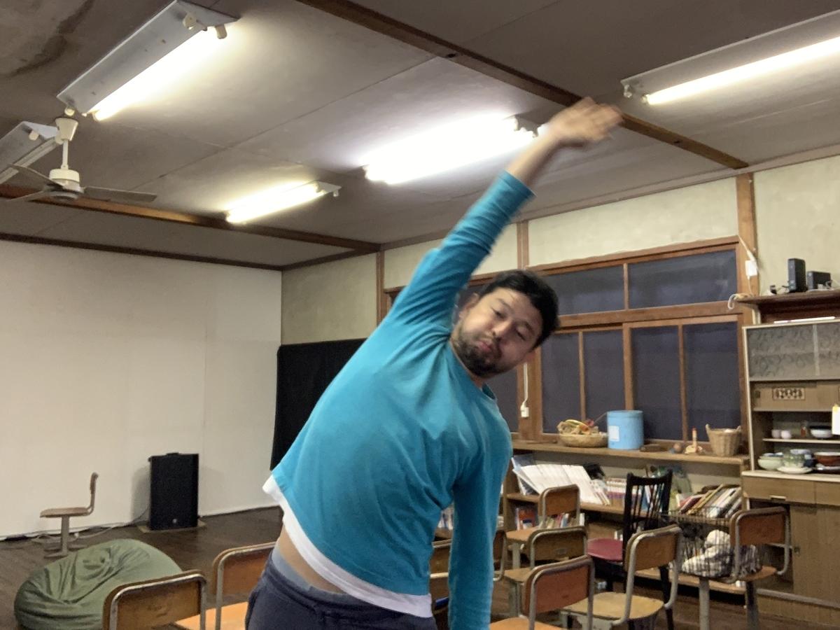 f:id:umisuki-ikka:20200229151425j:plain