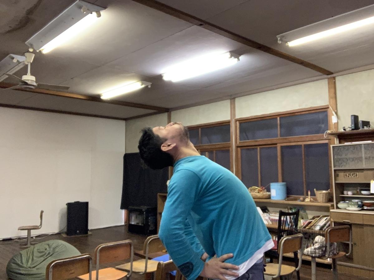 f:id:umisuki-ikka:20200229151438j:plain