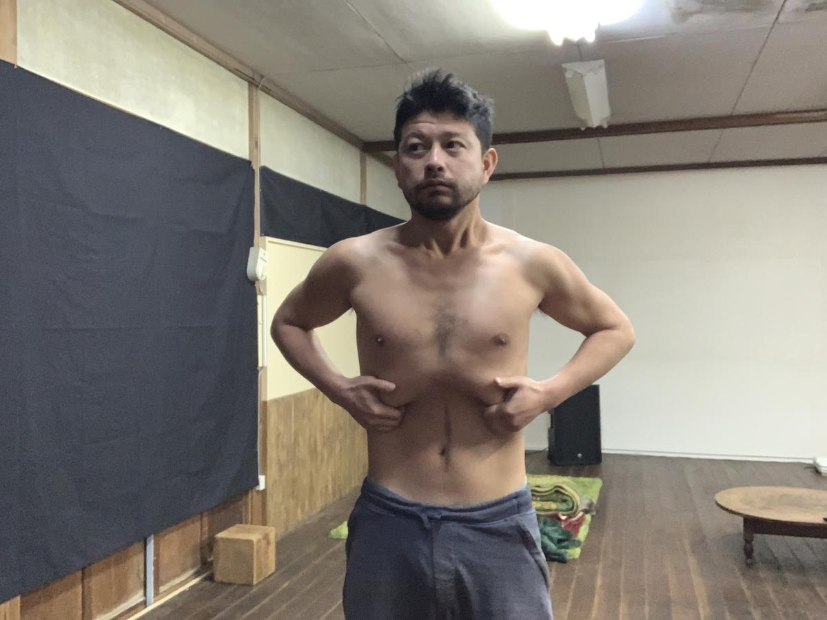 f:id:umisuki-ikka:20200229165636j:plain